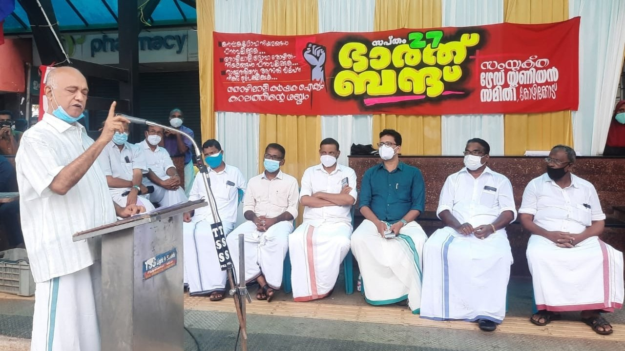 Bharat Bandh one year of 3 farm laws; Kerala shuts down on tourism day