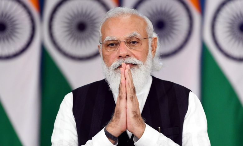 Can PM CARES Fund be called a public fund, if not 'State' under Art 12 of Indian Constitution