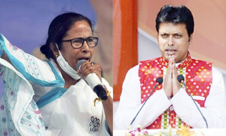 TMC alleges BJP cut off power supply to disrupt Tripura's joining event, BJP denies
