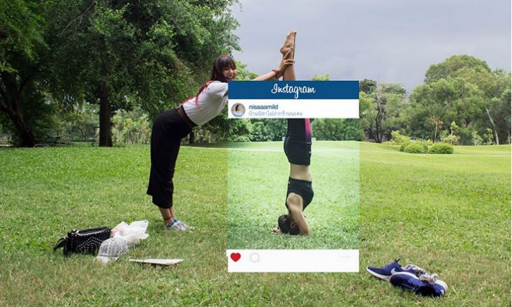 The Reality Behind Instagram Photos