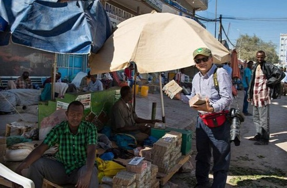 how-to-get-cash-in-somaliland-7