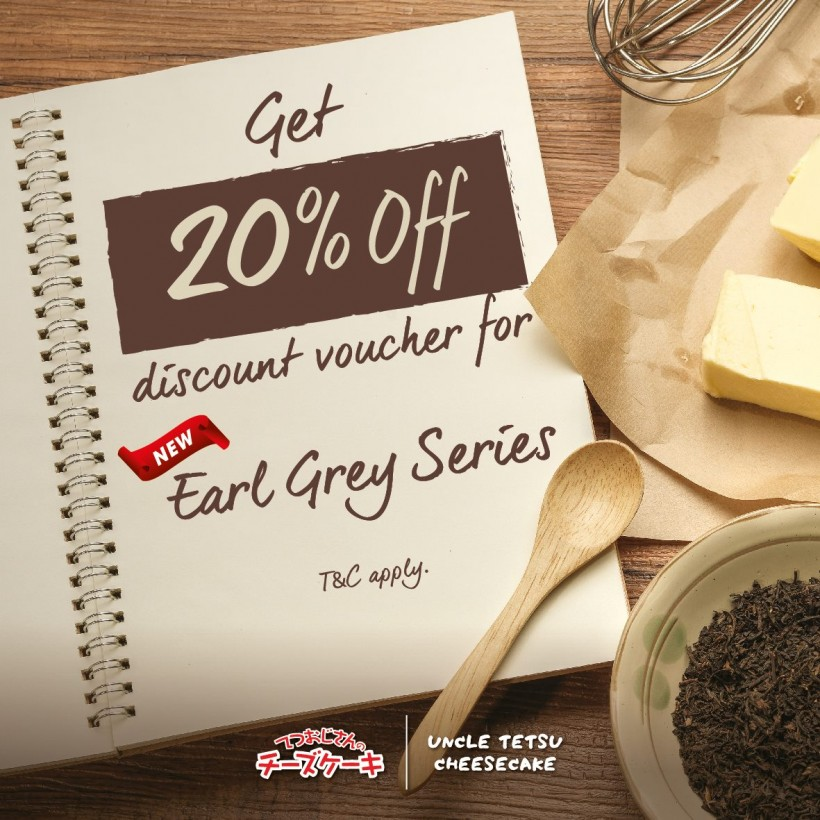 Uncle Tetsu Cheesecake 20% Voucher Giveaway!