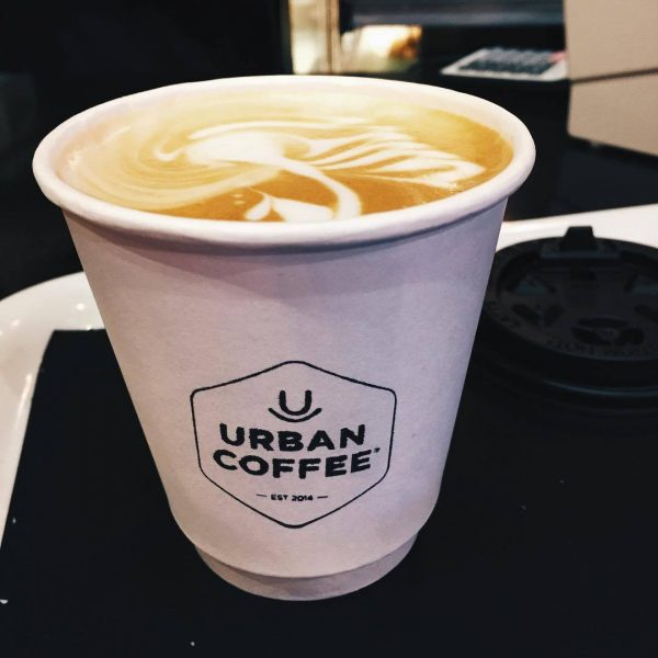 Urban Coffee Pay as You Wish Promotion 2016