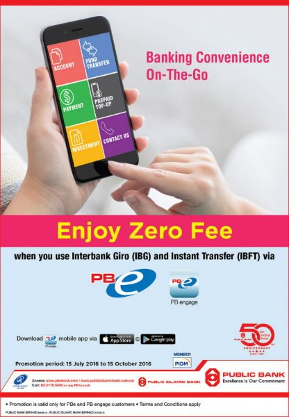 Enjoy FREE Interbank GIRO and Instant Transfer with Public Bank