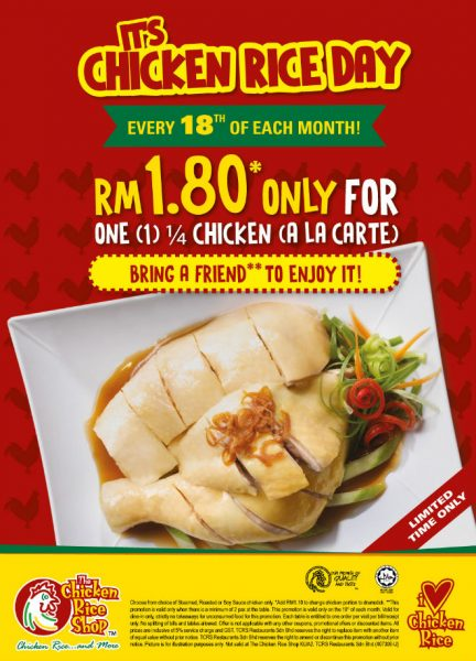 The Chicken Rice Shop RM1.80 Promotion
