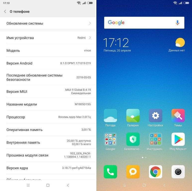 MIUI 9.8.4.19 Android 8.1 For Redmi Note 5