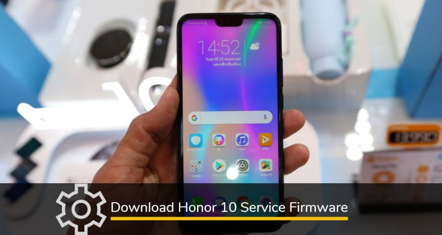 Honor 10 Service Firmware