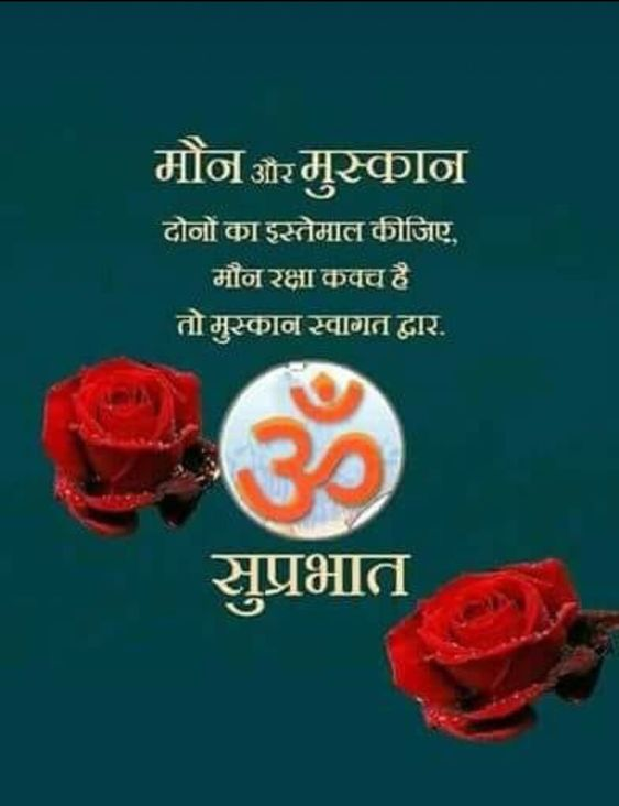 Lord Shiva Quotes In Hindi 6
