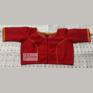 Red Jamdani With Yellow Piping And Frill Blouse 1