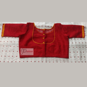 Red Jamdani With Yellow Piping And Frill Blouse