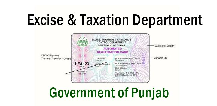 Excise Taxation Department Punjab Introduces Smart Card Incpak