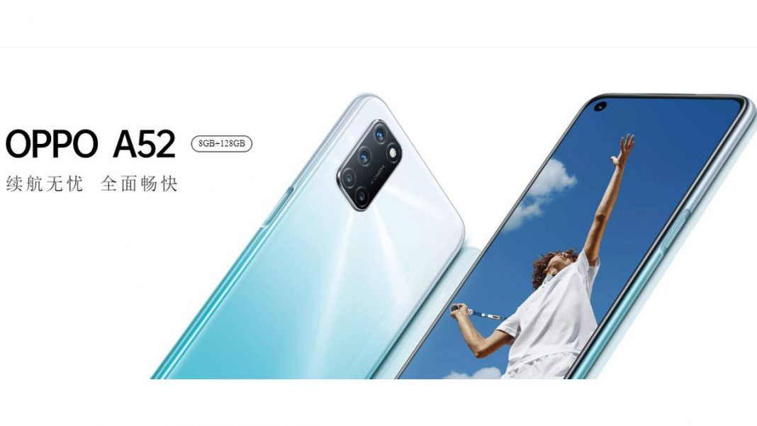 oppo a52 china