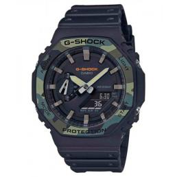 G-Shock street style camo face, black resin strap 200Mtr Wr_0