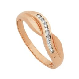 Rose and Diamond Ring_0