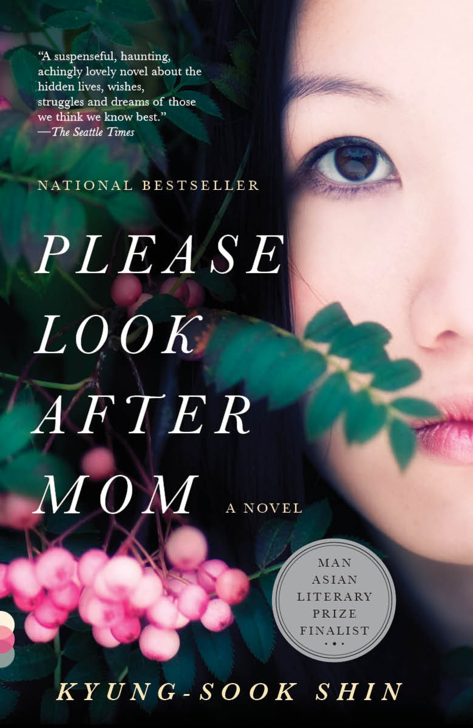 korean literature please look after mom novel cover