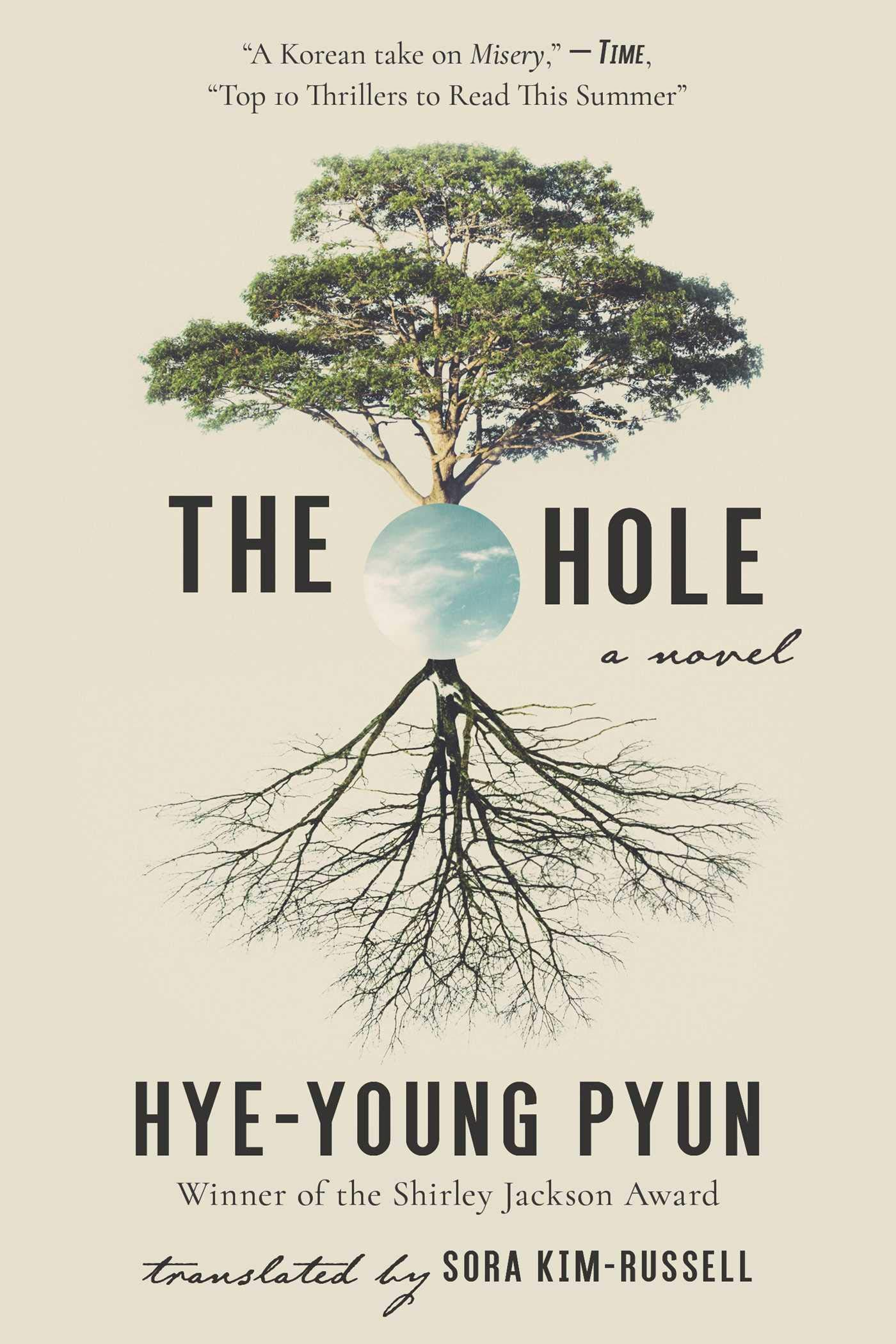 korean literature the hole by pyun hyeyoung