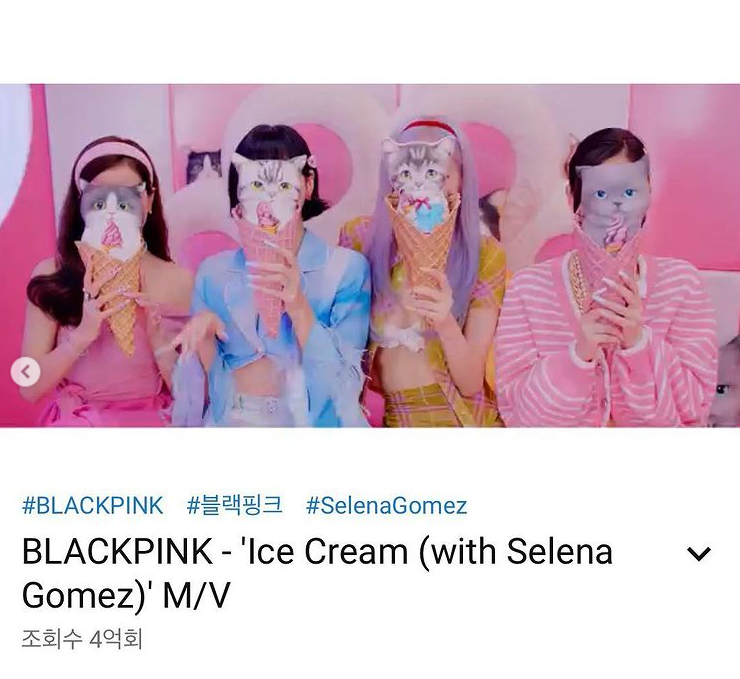 Instagram photo of the collaboration between KPOP group BlackPink and Selena Gomez in 2020.
