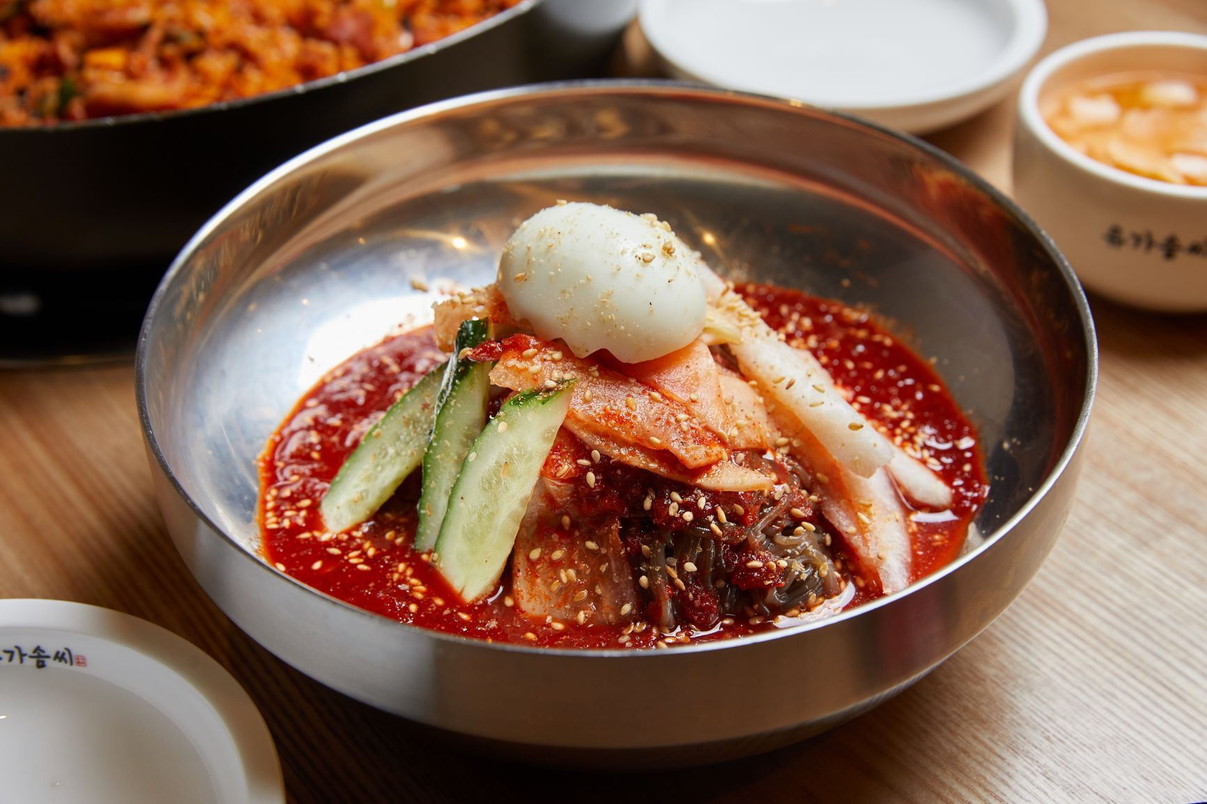 food from yoogasomsee