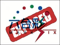Hong Kong Mark Six Lotto Exposed