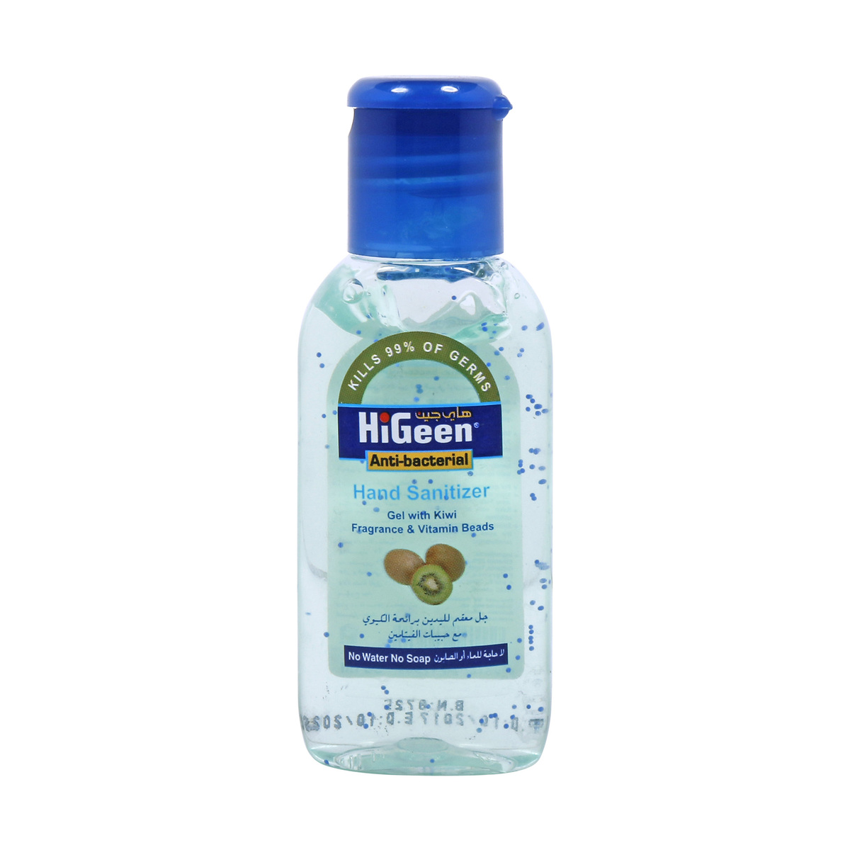 Buy Hi Geen Anti Bacterial Hand Sanitizer Kiwi 50ml Online Lulu