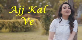 aaj-kal-ve