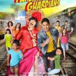 The Super Parental Guardians 2016