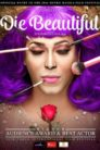Die Beautiful 2016