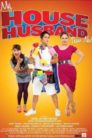My House Husband Ikaw Na 2011