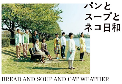 Assistir Bread and Soup and Cat Weather Online HD