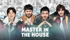 Master In The House featured 1