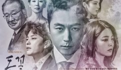 Assistir Dorama Money Flower Online