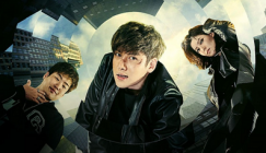 Assistir Fabricated City - Filme Online