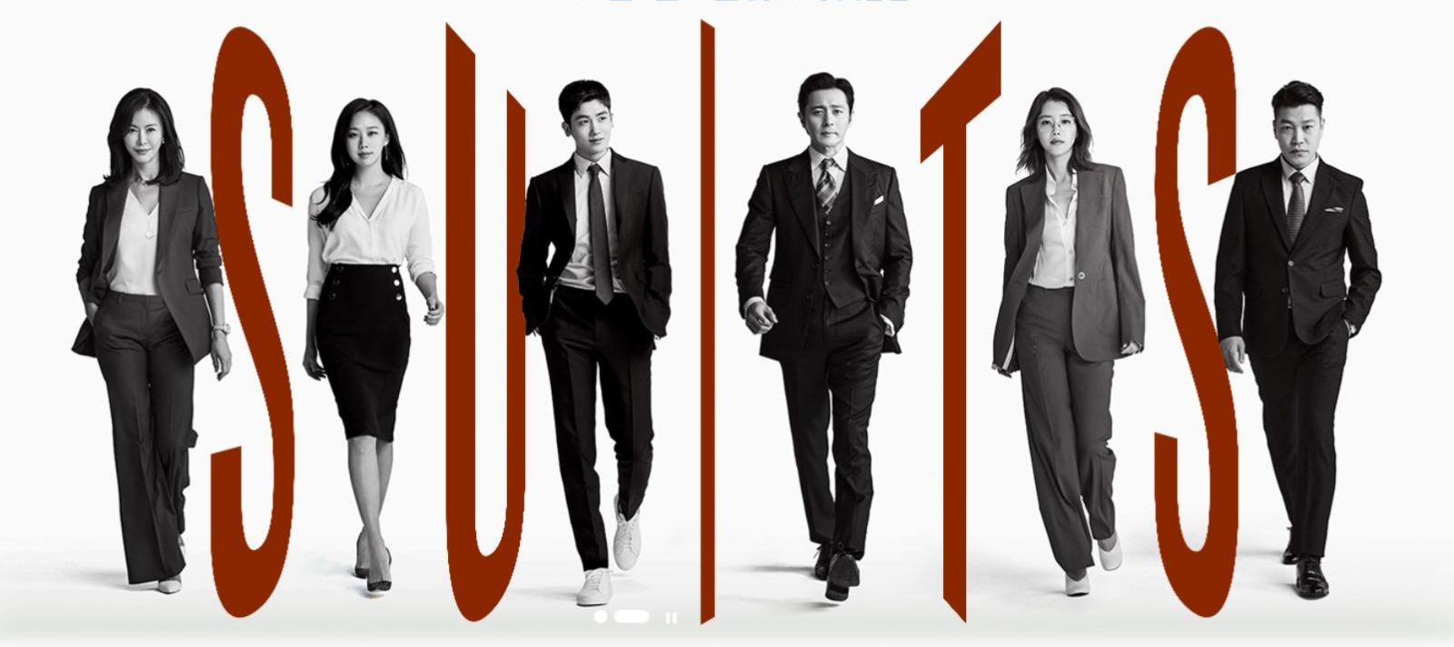 suits kdrama poster