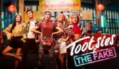 Assistir Tootsies & The Fake Legendado Filme Online