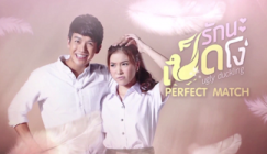 Ugly duckling (Perfect Match) Legendado Assistir Online
