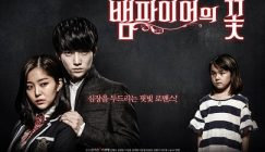 Vampire Flower Legendado Assistir Online