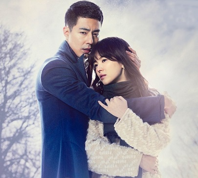Assistir That Winter the Wind Blows Legendado Online Grátis