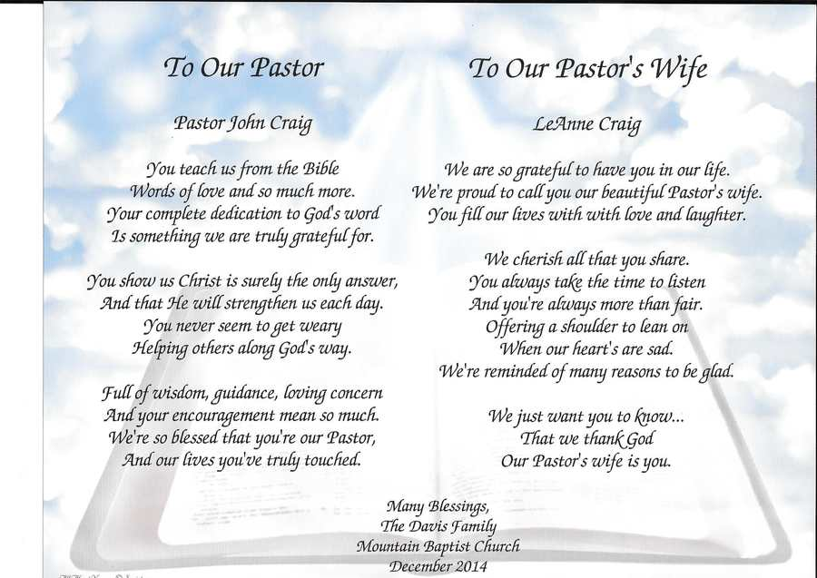 Pastor Appreciation Poems And Quotes 5