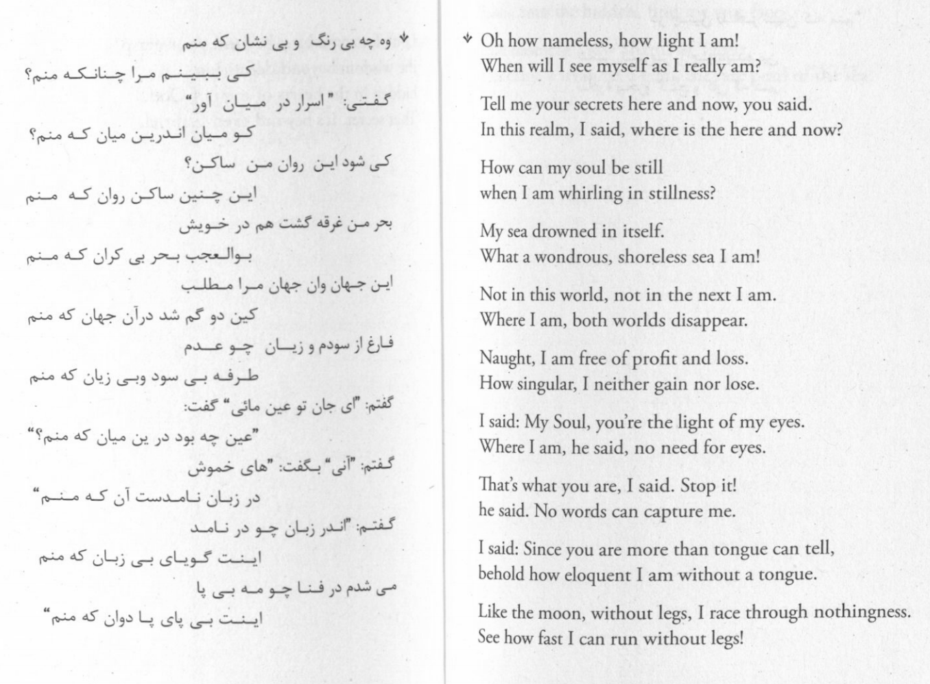 Rumi Poems In Farsi 1