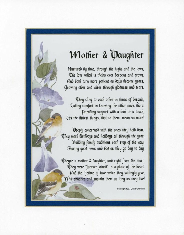 Poems For Daughter From Mom 6