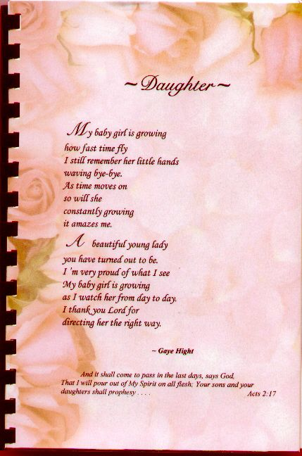 My Beautiful Daughters Poems 7