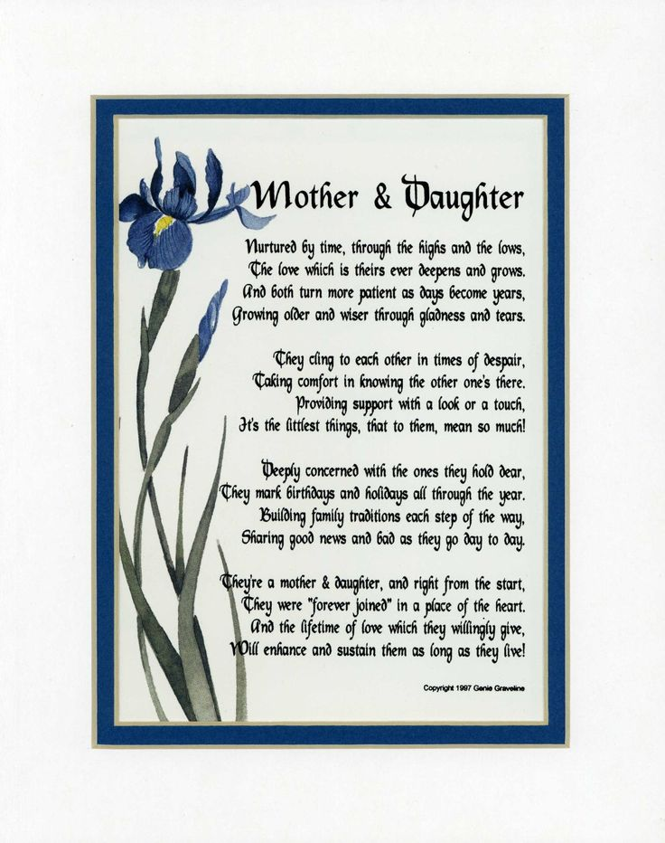 Mom And Daughter Poems 2