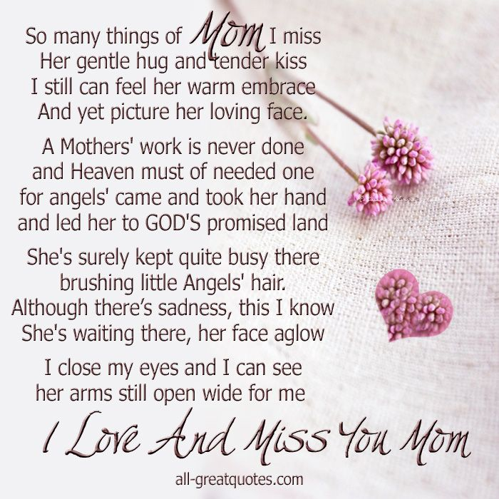Poems For Deceased Mother 6