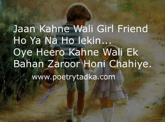 Sister Quotes In Hindi 1