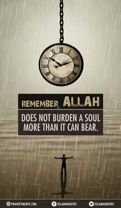 Allah Love Quotes 3