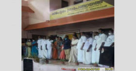 panchayath-members-oath-ceremony-completed
