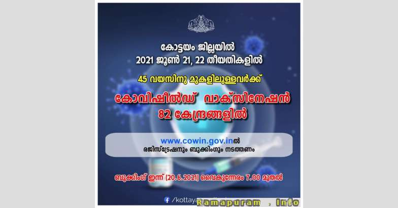 covid-vaccination-plan-for-the-next-two-days-in-kottayam-district