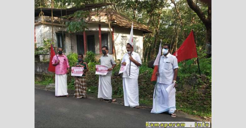ldf-protests-against-fuel-price-hike