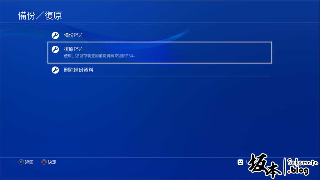 Samsung 860 Pro 1TB SSD for PS4 Pro 評測 17