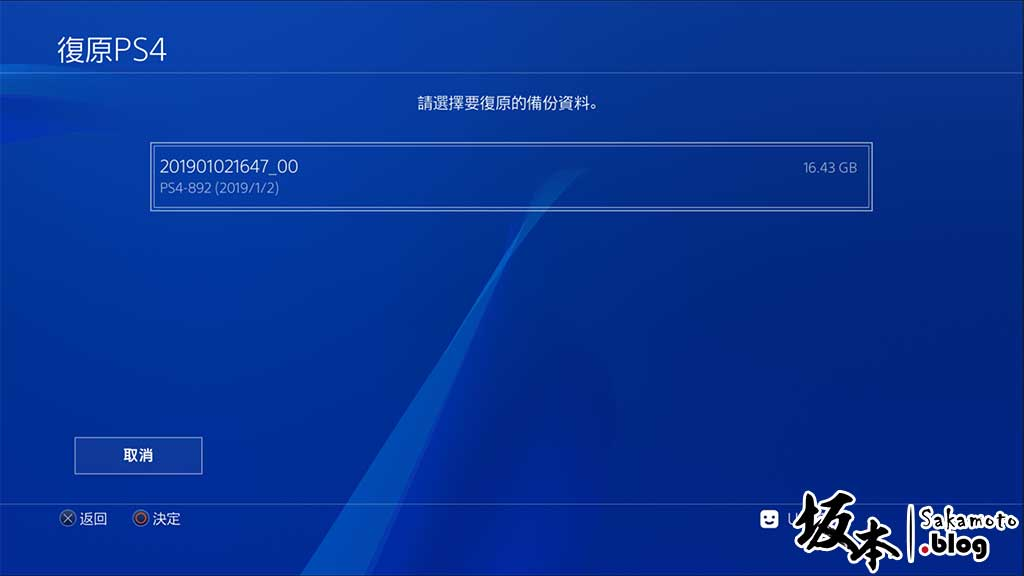 Samsung 860 Pro 1TB SSD for PS4 Pro 評測 18